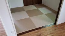 カラー畳施工例1
